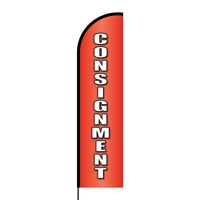 Consignment Flex Banner Flag - 16ft (Single Sided)