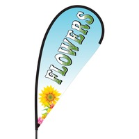 Flowers Flex Blade Flag - 09' Single Sided