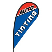 Auto Tinting Flex Blade Flag - 09' Single Sided