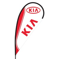 KIA Flex Blade Flag - 09' Single Sided