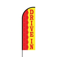 Drive In Flex Banner Flag - 14 (Single Sided)