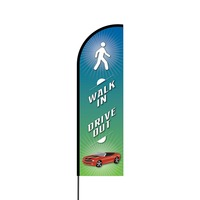 Walk In Drive Out Flex Banner Flag - 14 (Single Sided)