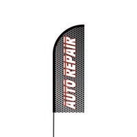 Auto Repair Flex Banner Flag - 11ft