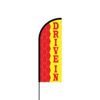 Drive In Flex Banner Flag - 11ft