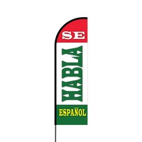 Se Hablo Espanol Flex Banner Flag - 14 (Single Sided)