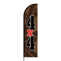 4 x 4 Flex Banner Flag - 16ft (Single Sided)
