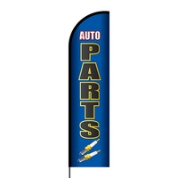 Auto Parts Flex Banner Flag - 16ft (Single Sided)