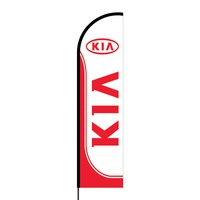 KIA Flex Banner Flag - 16ft (Single Sided)