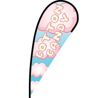 Cotton Candy Flex Blade Flag - 12'