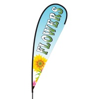 Flowers Flex Blade Flag - 15'