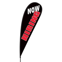 Now Hiring Flex Blade Flag - 15'