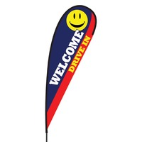 Welcome Drive In Flex Blade Flag - 15'