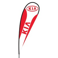 KIA Flex Blade Flag - 15'
