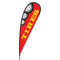 Tires Flex Blade Flag - 15'