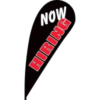 Now Hiring Flex Blade Flag - 12'